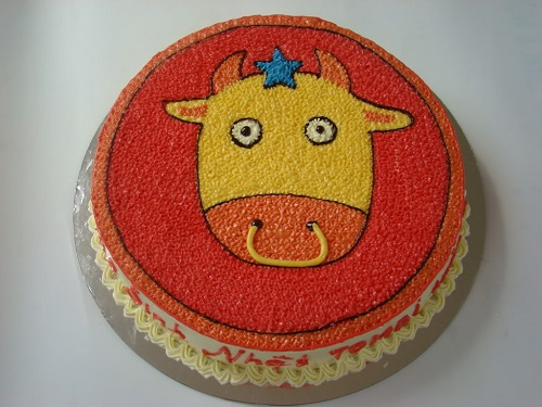 Bánh sinh nhật hình con trâu độc đáo