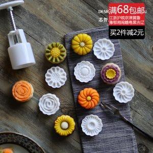 Khuôn Trung Thu lò xo 50g 6 mặt hình hoa