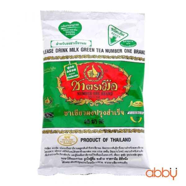 Trà Thái xanh 200g