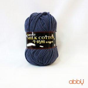 Len cotton milk - màu xanh dương sáng - số 20