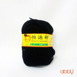 Len baby - màu đen - số 19