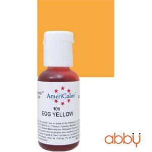 Màu AmeriColor Egg Yellow 0.75oz