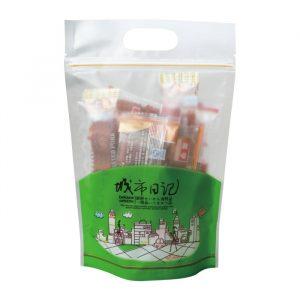 Túi zip in hình 23x15x6cm Delicious (5 chiếc)