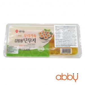 Củ cải vàng Hàn Quốc 400g