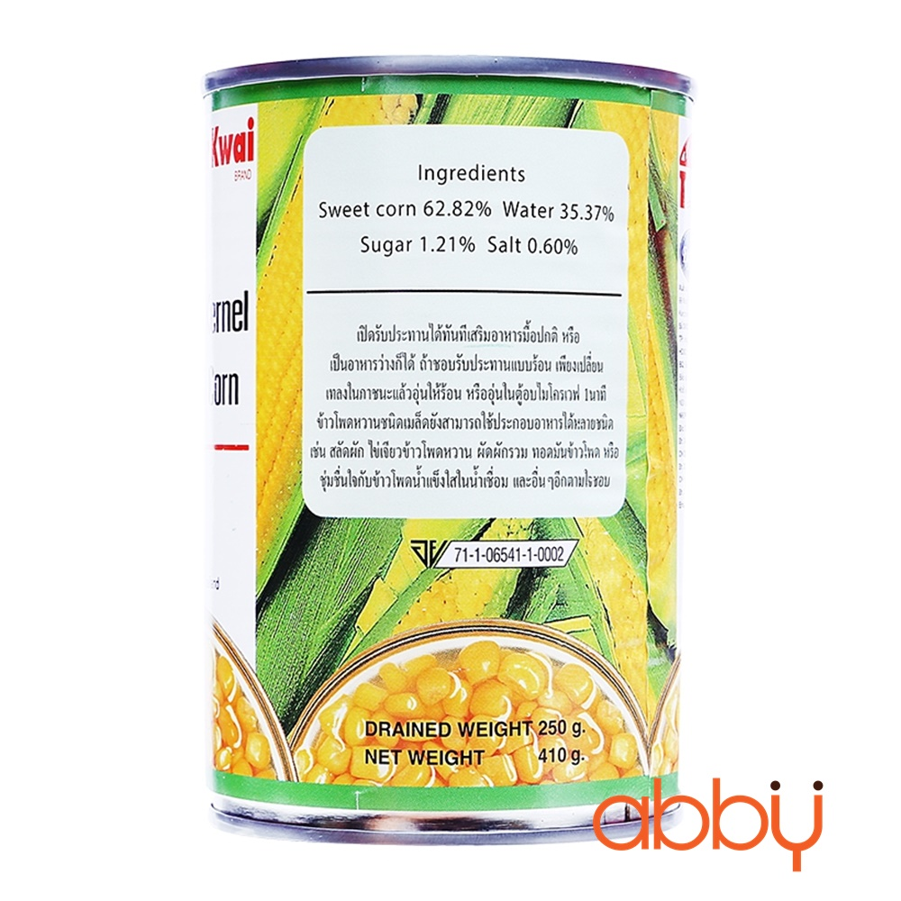 Ngô ngọt nguyên hạt 410g