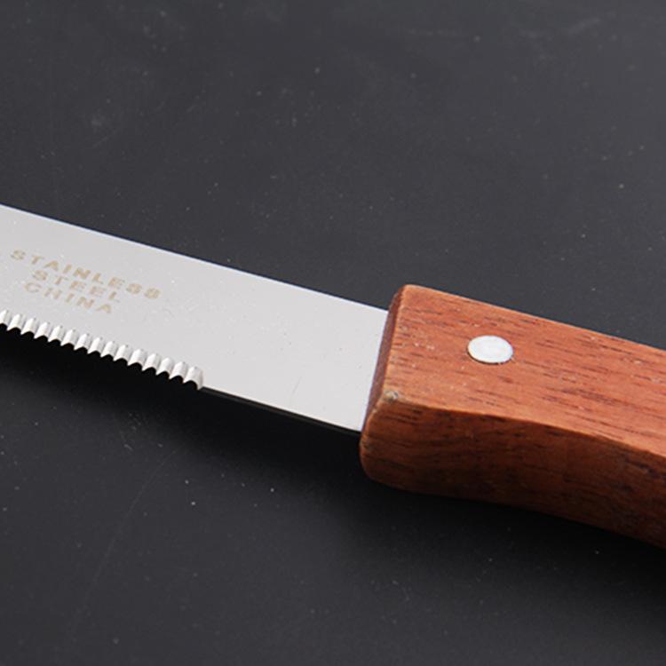 Dao cắt bánh răng cưa lưỡi nhỏ 20cm