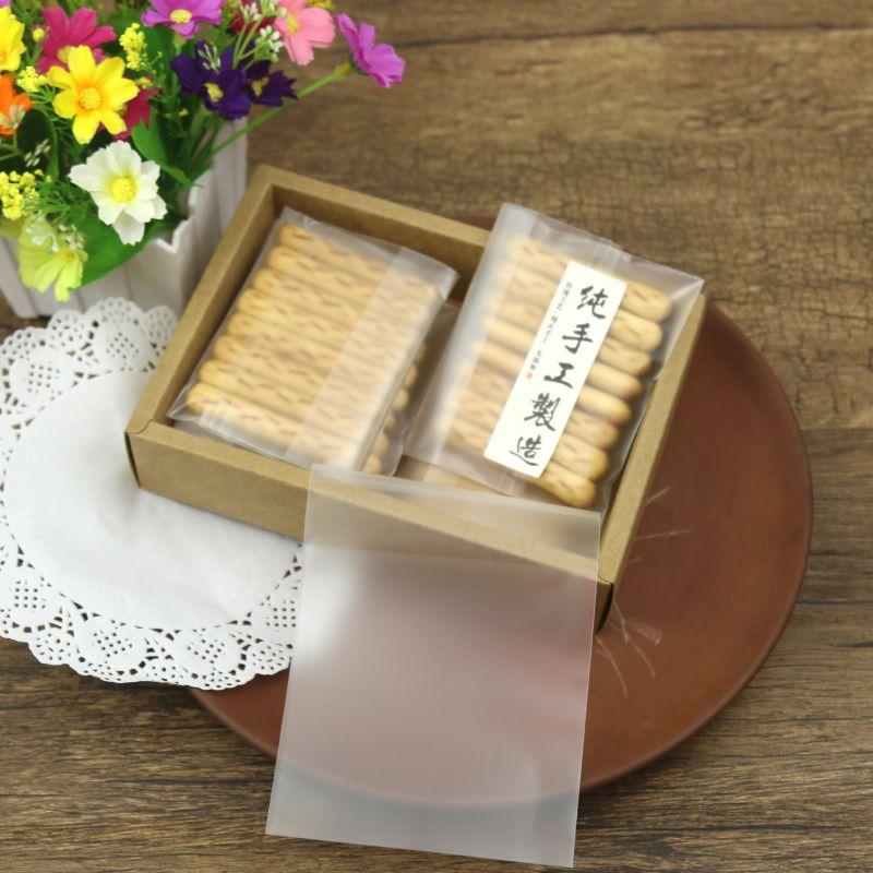 Túi đựng bánh quy trong mờ 10x8cm (10 chiếc)