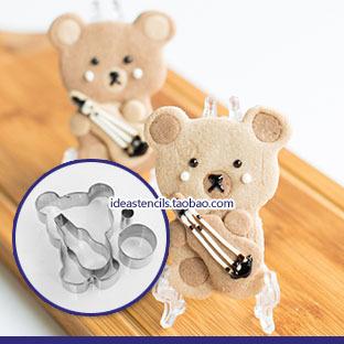 Khuôn cookies 2D gấu ghita