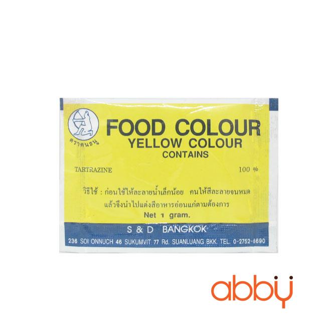 Bột màu vàng tự nhiên Thái Lan 2g