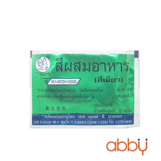 Bột màu xanh lá tự nhiên Thái Lan 2g