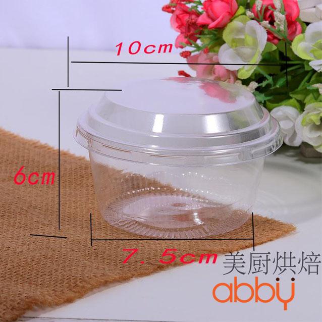 Hộp nhựa PET tròn 10x6x7.5cm XY581 (5 chiếc)