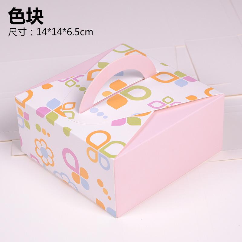 Hộp giấy có quai hoa nền hồng 14x14x6.5cm