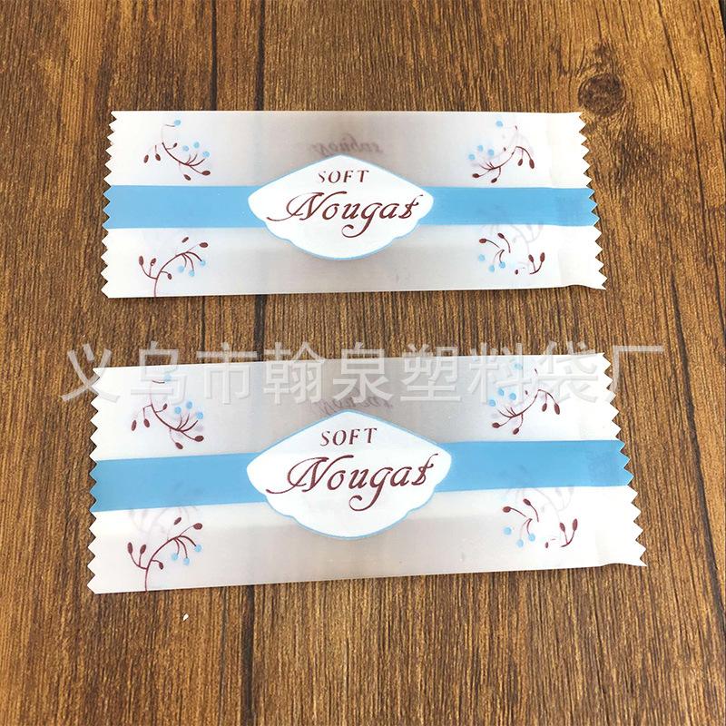 Túi đựng kẹo nougat sọc xanh 10x4cm (10 chiếc)