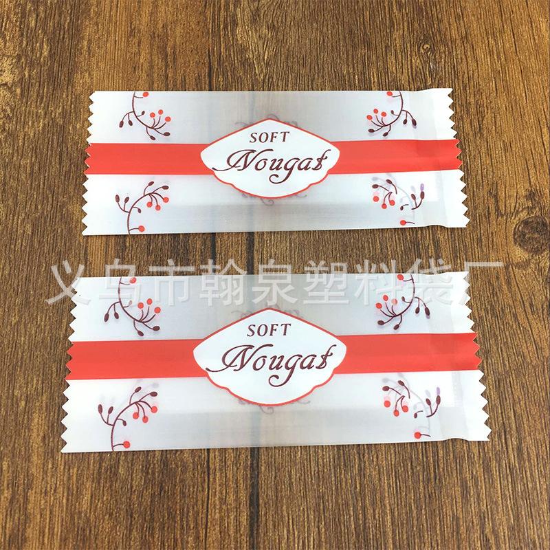 Túi đựng kẹo nougat sọc đỏ 10x4cm (10 chiếc)