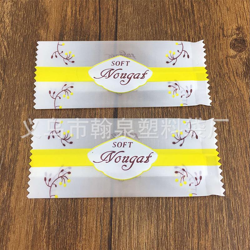 Túi đựng kẹo nougat sọc vàng 10x4cm (10 chiếc)