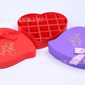 Hộp socola trái tim 18 viên Just for you màu tím