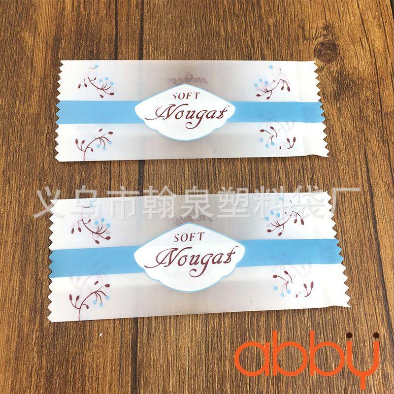 Túi đựng kẹo nougat sọc xanh 10x4cm (50 chiếc)