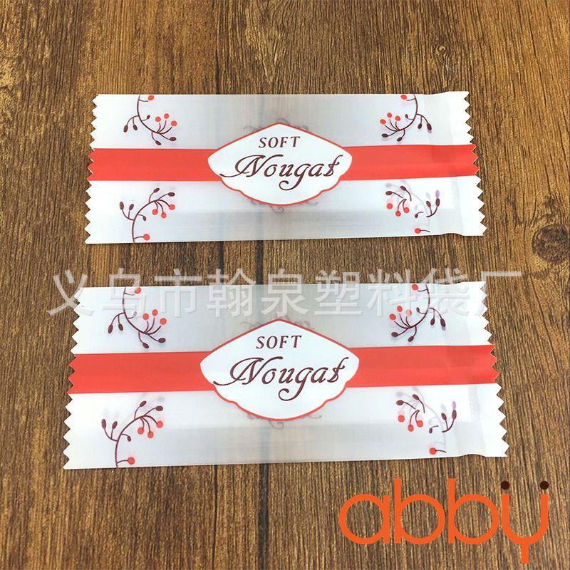 Túi đựng kẹo nougat sọc đỏ 10x4cm (50 chiếc)