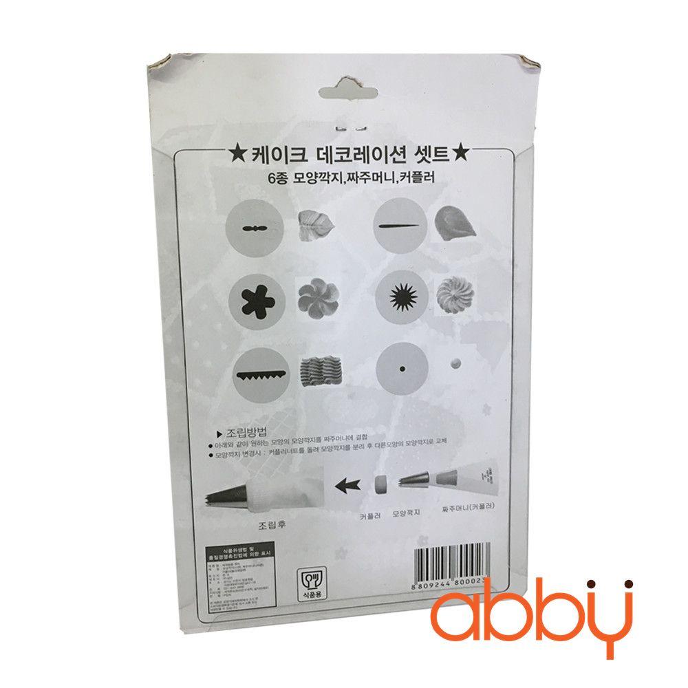 Bộ đui và túi bắt kem Hàn Quốc