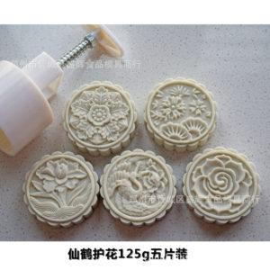 Khuôn Trung Thu lò xo 125g - 150g 6 mặt sen, đào, hạc