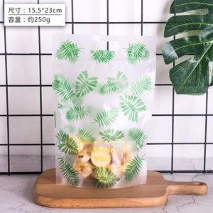 Túi zip lá dương xỉ 15x23cm (5chiếc)