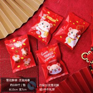 Túi đựng bánh quy chuột vàng 2020 10x7cm (10 chiếc)