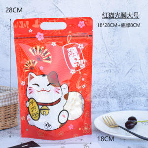 Túi zip in hình 28x18cm Mèo Thần Tài (5 chiếc)