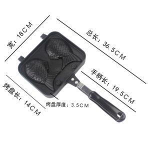 Khuôn nướng bánh cá Taiyaki 14cm