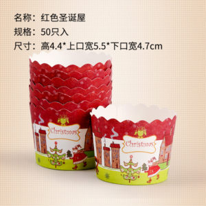 Cup giấy cứng 6x5cm mẫu Noel (48 - 50 chiếc)