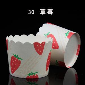Cup giấy cứng 6x5cm mẫu dâu tây (48 - 50 chiếc)