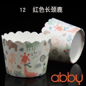 Cup giấy cứng 6x5cm mẫu hươu cao cổ (48 - 50 chiếc)