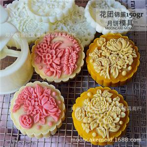 Khuôn Trung Thu lò xo 150g 4 mặt ép chùm hoa