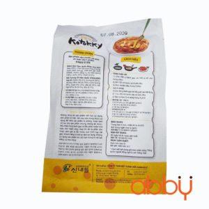 Bánh gạo nhân phô mai Hàn Quốc dạng ống (kèm sốt) 350g