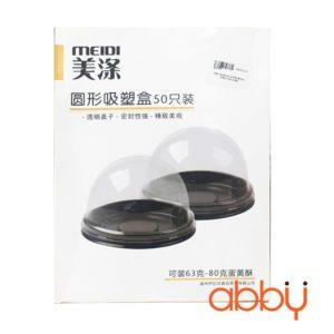 Hộp nhựa tròn XY68 đế đen 7x5cm (50 chiếc)