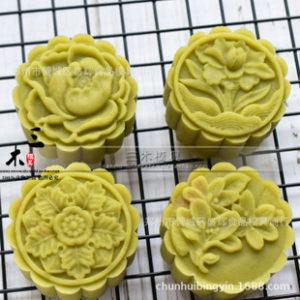 Khuôn Trung Thu lò xo 50g 4 mặt hoa 3D
