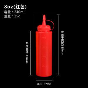 Chai nhựa đựng tương màu đỏ 8oz
