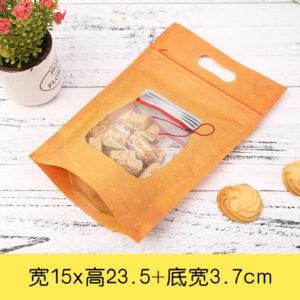 Túi zip xi măng in hình 23x15cm Lọ thủy tinh (5 chiếc)