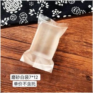 Bộ túi và khay nhựa đựng bánh dứa 6.5cm (100 bộ)