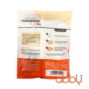Bánh gạo Tokbokki Foseca 420g (kèm xốt)